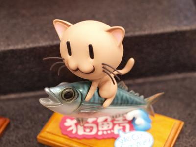 つるぺた★王国さん〜猫鯖