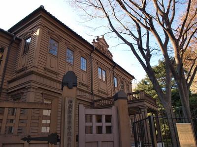 東京音楽学校奏楽堂