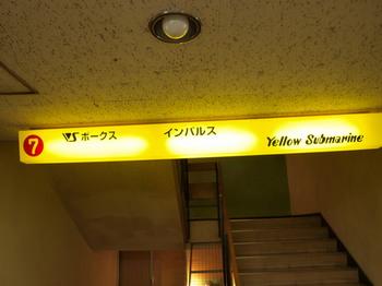 ラジオ会館7F・・・1