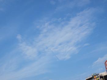 町田の空模様1