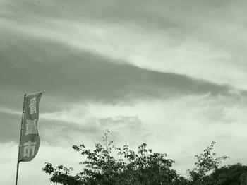 上野の空〜モノクロで